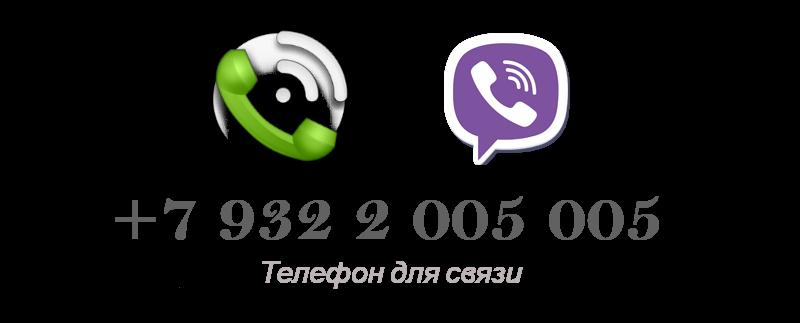 043ebafcac624 Купить красивые номера телефонов в ХМАО: Сургут, Нижневартовск.